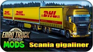 getlinkyoutube.com-Scania GIGAGIGALINER DHL | Euro truck simulator 2 | 1.14.x -- 1.15.x |