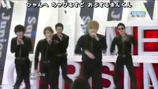 getlinkyoutube.com-Super Junior BONAMANA 【掛け声】