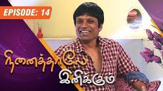 getlinkyoutube.com-Ninaithale Inikkum | (08/02/2015) | SJ Surya Interview | [Epi-14]
