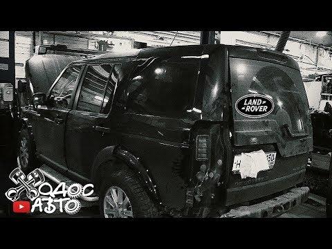 Land-Rover Discovery 3 неудавшийся ремонт двигателя 2.7