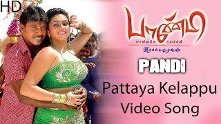 Pattaiya Kelappu Video Song - Pandi | Raghava Lawrence | Sneha | Srikanth Deva | Rasu Madhuravan