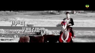 getlinkyoutube.com-Ethiopia - Wendi Mak - Yamarew Yimta - (Offical Music Video) -NEW ETHIOPIAN MUSIC 2015