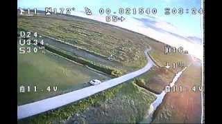 getlinkyoutube.com-A very quick test with the tarot tl300-l osd on the emax 250 multicopter