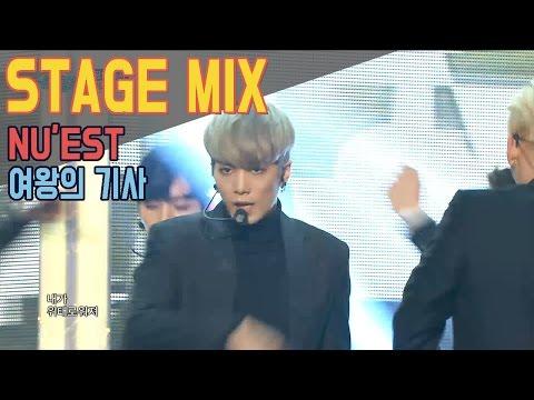 【TVPP】 NU'EST - Overcome Show Music Core Stage Mix, 뉴이스트 - 여왕의 기사 음중 교차편집