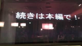 John&Iku余興キャッツ 本編は3:00から!