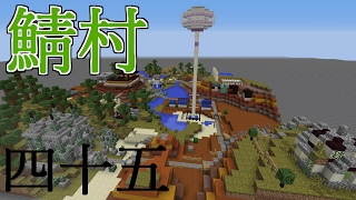 getlinkyoutube.com-Minecraft まぐにぃさんのサーバーでマルチ!四十五回目