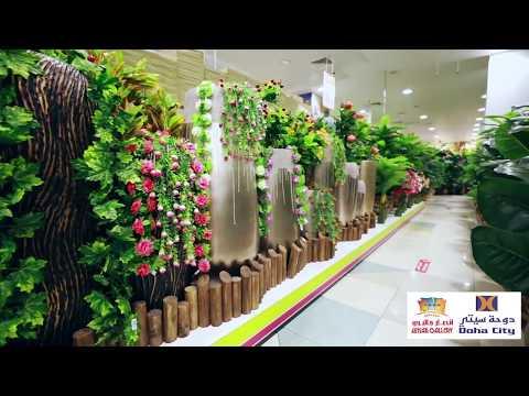 Ansar Gallery Video
