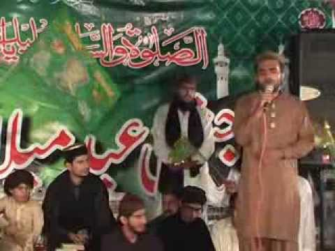 Copy of Ae Rasool-e-Ameen by Ahmad Shehzad Faizi
