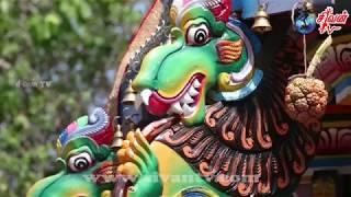 ஏழாலை அத்தியடி விநாயகர் கோவில் தேர்த்திருவிழா 08.06.2017