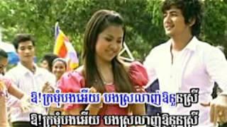 getlinkyoutube.com-Solanh kramom somraong-Meas saly