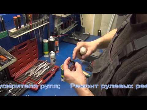 Ремонт рулевой рейки на Suzuki Grand Vitara. Ремонт рулевой рейки на авто Suzuki Grand Vitara