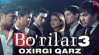 Bo'rilar 3 - Oxirgi qarz (o'zbek film) | Бурилар 3 - Охирги карз (узбекфильм)
