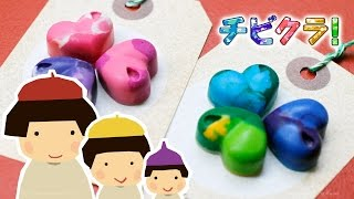 getlinkyoutube.com-カラフルなリサイクルクレヨンを作ろう! - How to make recycled crayons《チビクラ! - こどもと一緒に作ってみよう!》