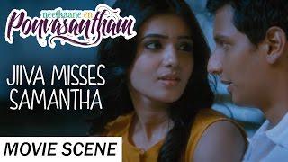 getlinkyoutube.com-Jiiva Misses Samantha - Neethaane En Ponvasantham | Scene | Jiiva, Samantha | Ilaiyaraaja
