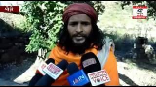 पौड़ी :  साध्वी रूद्रगिरी की हत्या