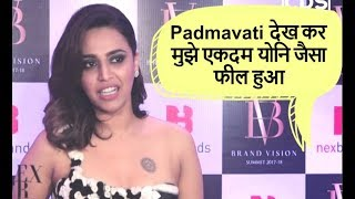Padmavati | Swara Bhaskar SHOCKING Comments On Deepika Padukone Jauhar Scene