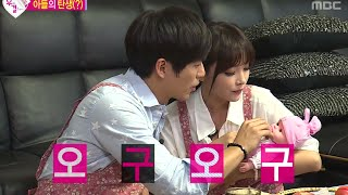 getlinkyoutube.com-We Got Married, Namgung Min, Jin-young (10) #04, 남궁민-홍진영 (10) 20140614