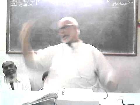 surah aal Imraan ruku 14 Part II by haji iqbal murshad