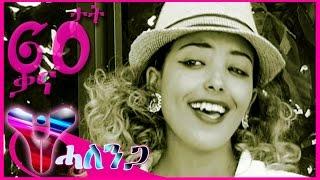getlinkyoutube.com-Feven Tsegay - Alo Do Ghena - Eritrean Music Video