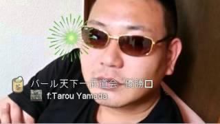 getlinkyoutube.com-【鶴乃進】釈放後ツイキャスで閲覧2500人越え2015 12 16