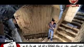 getlinkyoutube.com-كليب مهرجان الدنيا شمال محمود العمده