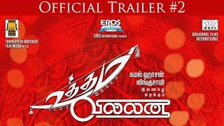 Kamal Haasan Uttama Villain Official Trailer 2