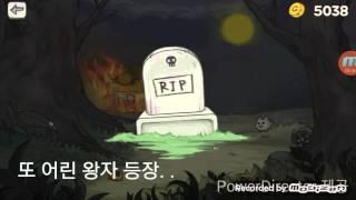 getlinkyoutube.com-(키라TV)도망가친구들 캐릭터 뽑기 24회!! 대박 캐릭터 등장!!