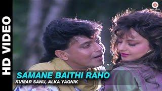 getlinkyoutube.com-Samane Baithi Raho - Nishana | Kumar Sanu & Alka Yagnik | Mithun Chakraborty & Rekha