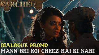 Parched | Mann Bhi Koi Cheez Hai Ki Nahi | Dialogue Promo
