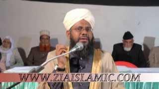 getlinkyoutube.com-Mohabbat-E-Ahle Baith {Gulbarga Dargah} By Mufti Syed Ziauddin Naqshbandi {Part - II}