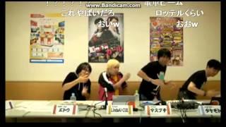 getlinkyoutube.com-太鼓の達人 ノるどん2000 【2000シリーズ新曲】生放送音源