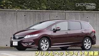 getlinkyoutube.com-ホンダ JADE(ジェイド) 新ジャンルカーの誕生か!? New Model