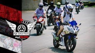 getlinkyoutube.com-High School Racing กลุ่ม BigBike ของเด็กนักเรียนที่มีใจรัก 2 ล้อ By BoxzaRacing