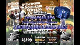 2º Encontro Solidário de Cataguases-MG.2017