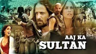 getlinkyoutube.com-AAJ KA SULTAN - Full Length Action Hindi Movie