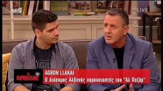 getlinkyoutube.com-Agron Llakaj Ta Kardasians 29-10-2014