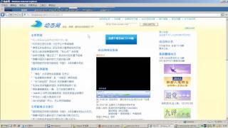getlinkyoutube.com-速度超快的翻墙软件gsnova