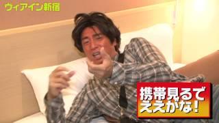 getlinkyoutube.com-ヨギータのビジネスホテル放浪記!(チュート徳井) yogi 002