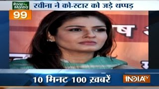 News 100 | 27th March, 2017