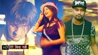 getlinkyoutube.com-Tere Bina || तेरे बिना नहीं जी सकता || MD & KD || Shadow of Love || Haryanvi Lattest Songs