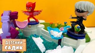 Детский сад #КАПУКИКАНУКИ. Новые #игрушки для детей. #детскийсад Вторая смена. Видео с игрушками