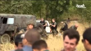 getlinkyoutube.com-مواجهات بين الشرطة و #المهاجرين على #الحدود_المقدونية
