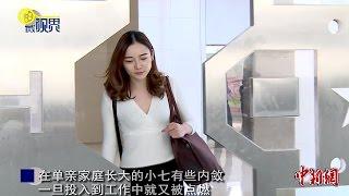 getlinkyoutube.com-一个模特的普通生活 / Fashion for breakfast or a common model's life