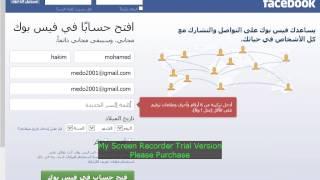 getlinkyoutube.com-طريقة عمل ايميل علي الفيس بوك بطريقة سهله