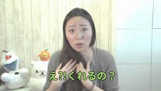 getlinkyoutube.com-Learn Japanese JLPT N2 文字語彙 実践問題 #9/18