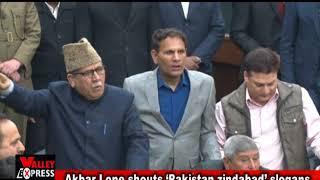 MLA Akbar Lone shouts 'Pakistan zindabad' slogans in Jammu and Kashmir assembly