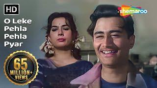 O Leke Pehla Pehla Pyar [Part 1 & 2] (HD) - CID Songs - Dev Anand - Shakeela -Sheela Vaz - ilmigaane width=