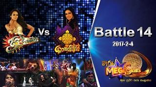 getlinkyoutube.com-Hiru MegaStars Battle 14 Sooryans Vs Shakyans Team