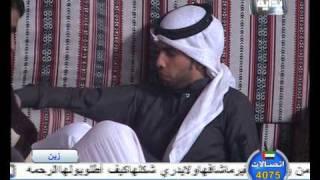 getlinkyoutube.com-قصيدة مؤثره للشيخ أحمد العجمى فى رثاء أمه