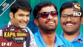 The Kapil Sharma Show - दी कपिल शर्मा शो-Ep-87-Blind T20 World Champions In Kapil's Show–5th Mar2017 width=